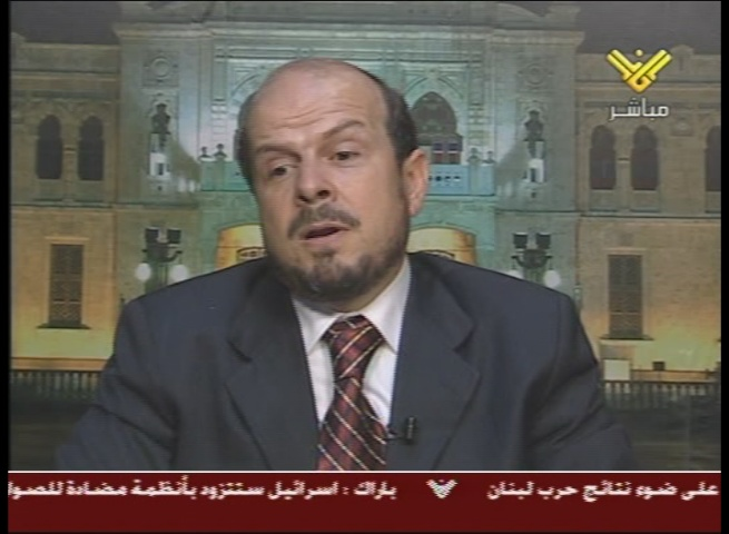 Syrian MP Muhammad Habash: Saudi Arabia Responsible for Terrorism in Iraq