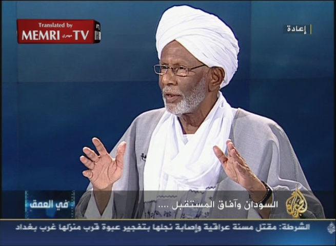 "Sudanese Islamist Leader Hassan Al-Turabi: ""The Sudanese Do Not Constitute a Nation with a Deep-Rooted History"""
