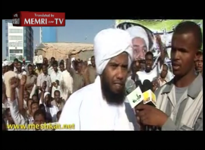"Sudanese Islamic Scholar Abd Al-Hayy Yousuf at a Rally: ""Osama Bin Laden Is Our Brother and Our Patron"""