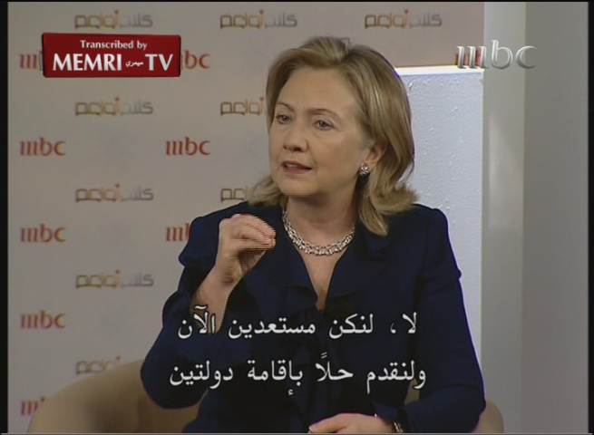 U.S. Secretary of State Hillary Clinton, on a Saudi Women's TV Show, Warns of a Possible Mideast Nuclear Arms Race