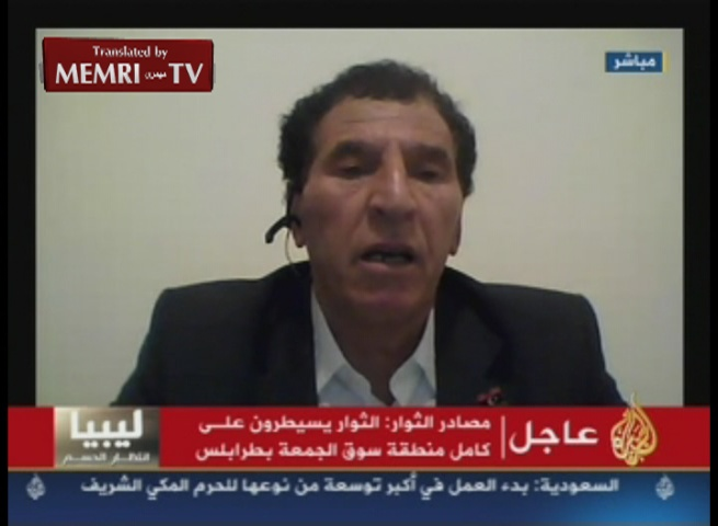 Abdessalam Jalloud, Former Libyan PM who Recently Defected, Calls Al-Qadhafi a