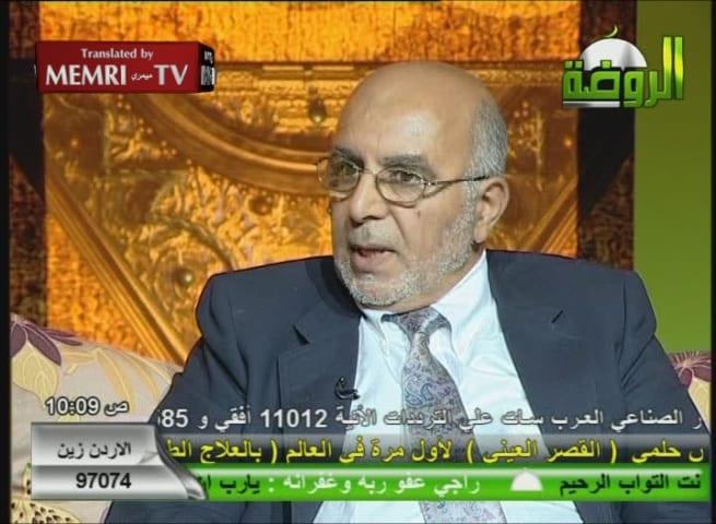 MEMRI | Middle East Media Research Institute