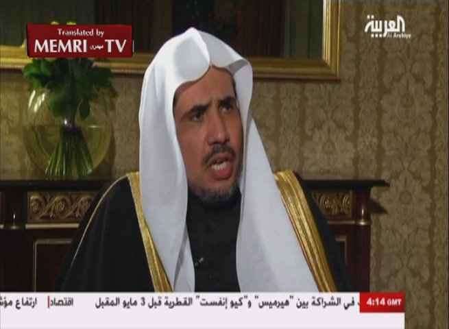 Saudi Justice Minister Muhammad Al-Issa: Women Driving Not Illegal, But Depends on Will of Society