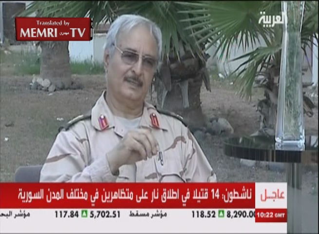 Commander of Libyan Ground Forces Khalifa Haftar: There Are Extremist Groups in Libya, But All the Libyans Are Moderate