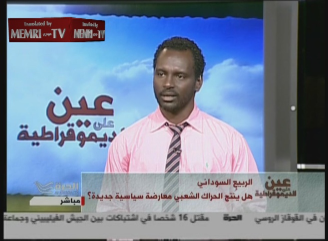 Washington-Based Liberal Writer Mansour Al-Hadj on Anti-Regime Demonstrations in Sudan