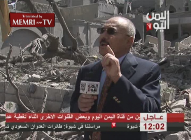 Former Yemeni President Saleh Denounces Saudi Bombardment of His Home