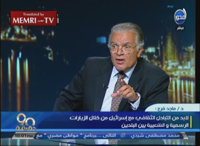 Egyptian Historian Maged Farag in Support of Normalized Relations with Israel: We Must Focus on Our Own Interests, Not on the Palestinian Cause