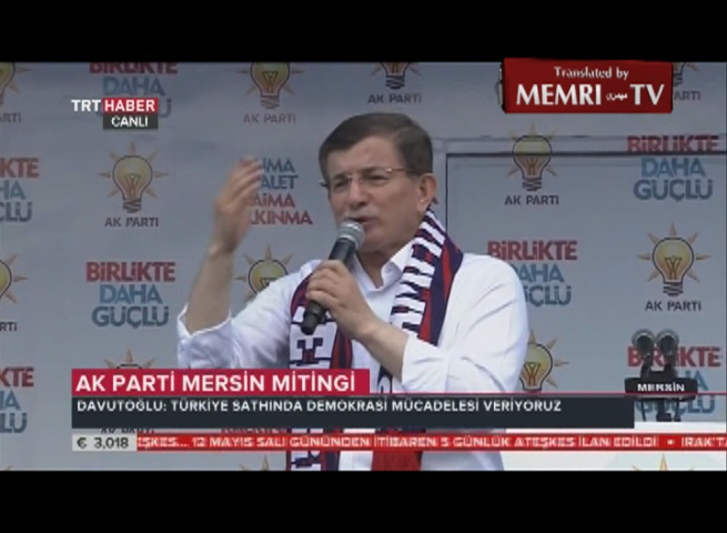 Turkish PM Davutoglu Prior to Recent Elections: We Will Never Permit Any Change to the Islamic Character of Jerusalem