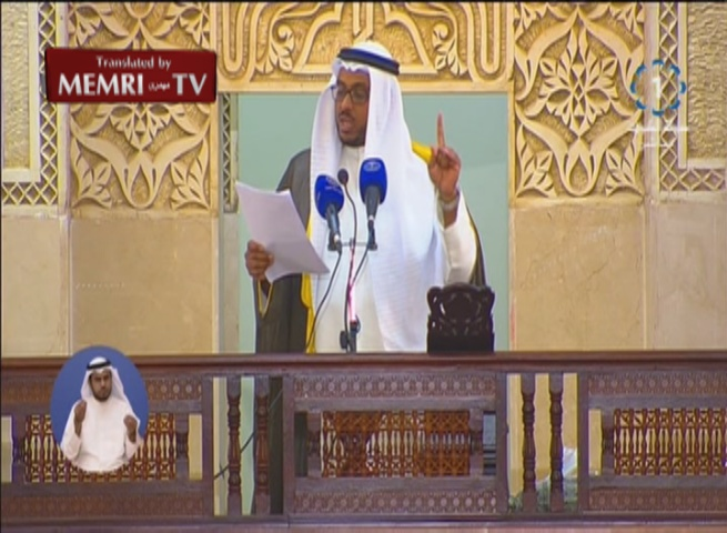 "Kuwait Friday Sermon: The Jews Spread Corruption, as Described in ""The Protocols of the Elders of Zion"""