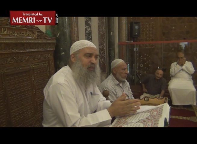 Palestinian Cleric at Al-Aqsa Mosque Cites Antisemitic Hadith, Says: The Quran Exposes the True Nature of the Jews