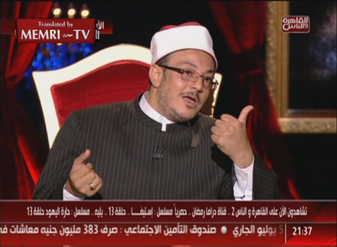 "Egyptian Cleric ""Sheik Mizo"": Sex before Marriage Is Not Fornication"