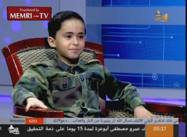 Children on Hamas TV: We Want to Wage Jihad and Blow Up the Jews