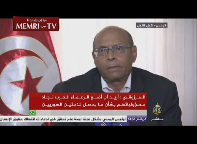 Former Tunisian President Moncef Marzouki: Gulf and Maghreb Countries Should Accept Refugees