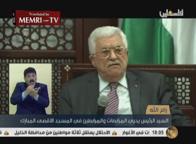 "Palestinian President Mahmoud Abbas: Jews ""Have No Right to Defile the Al-Aqsa Mosque with Their Filthy Feet"""