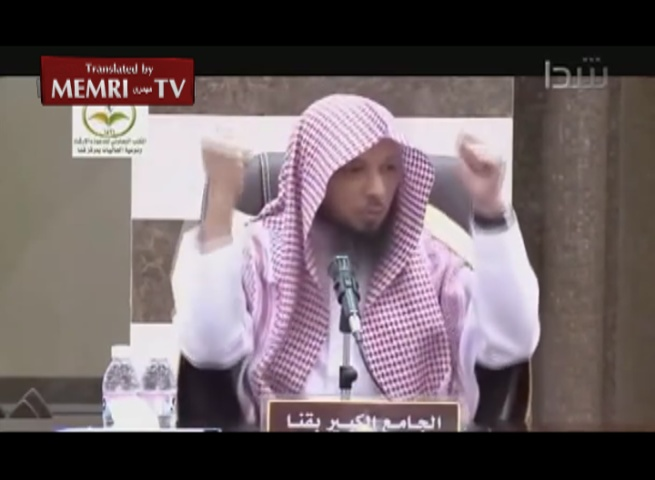 Saudi Cleric: Children Should Be Like Shoes on Their Parents' Feet; Son Goes the Extra Mile to Relieve Ailing Father (Archival)