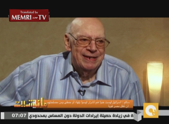 Egyptian Playwright Ali Salem in Final Interview: Israel Is Not an Enemy