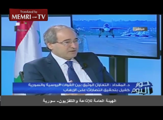 Deputy Syrian Foreign Minister Faisal Mekdad: There Is Syrian-Chinese Security Coordination