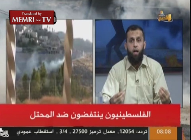 Hamas Cleric and TV Host Abu Funun: We Will Not Leave a Single Jew, Dead or Alive, on Our Land