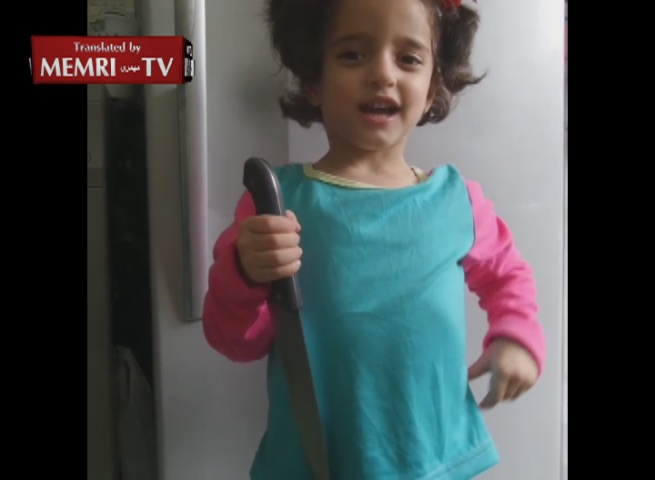 "Palestinian-Jordanian Preschool Girl Holds Knife, Says: ""I Want to Stab a Jew"""
