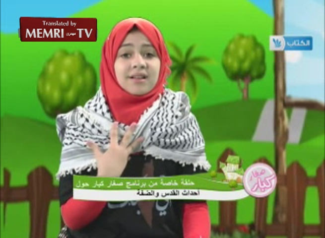 "Children's Show on Palestinian TV Praises Palestinian Attackers as ""Young Heroes"""