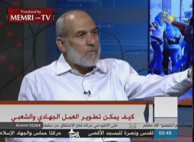 Gaza University Dean of Quranic Studies Approves Killing Jewish Women and Children