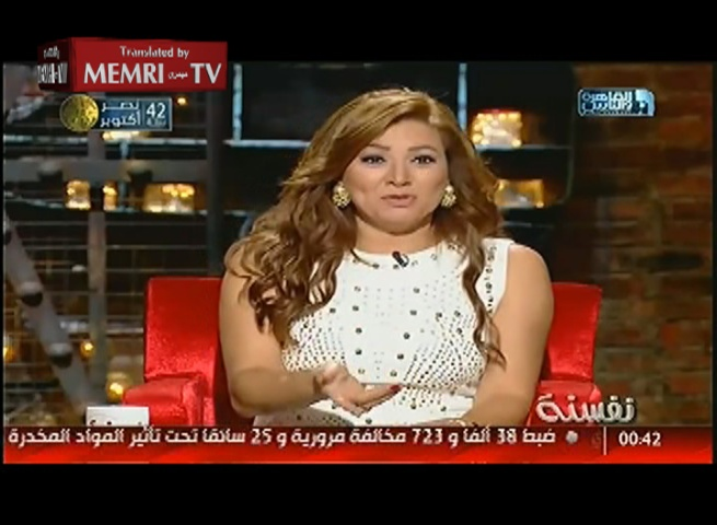 Egyptian TV Host to Stand Trial after Admitting to Watching Porn
