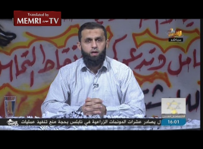 Hamas Cleric and TV Host Iyad Abu Funun: The Zionists Are More Nazi than Hitler