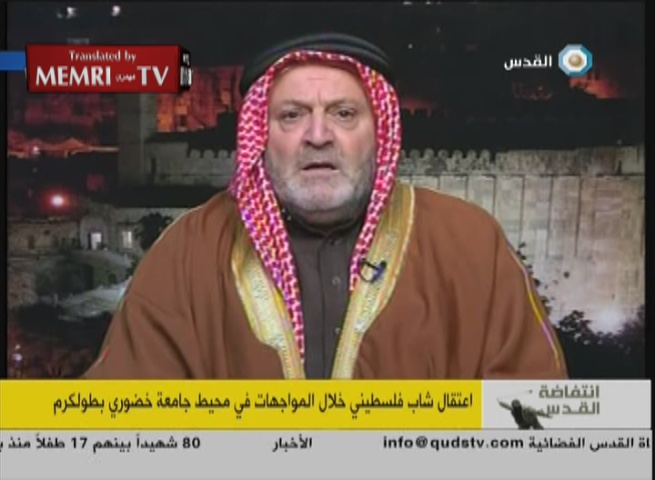 Mufti of Hebron District Muhammad Maher Maswadah: The Holocaust Was Caused by the Jews' Aggression and Corruption