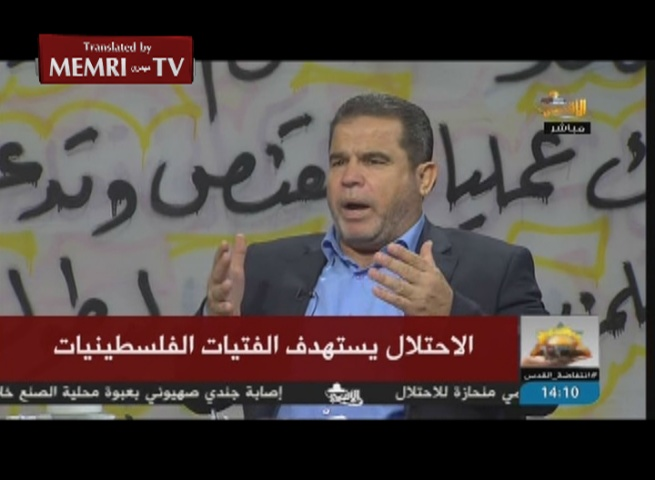 Senior Hamas Official Al-Bardawil: Jews Kill Palestinian Children in Order to Knead Their Blood into Passover Bread