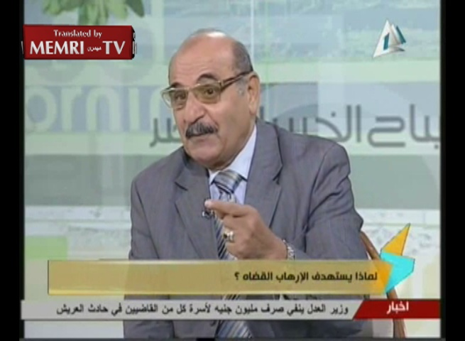 Former Deputy Interior Minister Bassiouni Challenges ISIS to Attack All Over Egypt, Not Just in Sinai