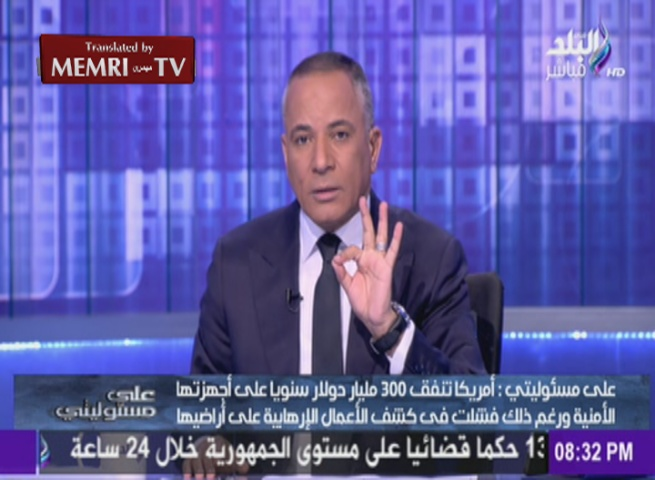 Egyptian TV Host on California Terror Attack: Americans Should Stick Obama on an Impalement Rod
