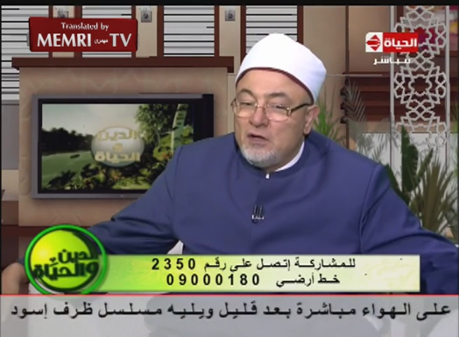 Egyptian Cleric Khaled Elgendy Rejoices at Night Club Arson Attack that Left 16 Dead: They Attracted Allah's Wrath