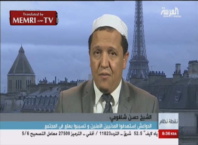 French-Tunisian Imam Chalghoumi: European Politicians Have Deserted the Moderate Muslims
