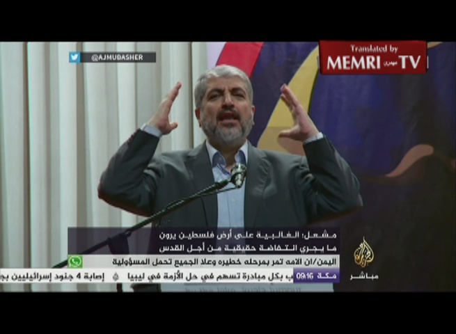 "Hamas Leader Khaled Mash'al Exalts Palestinian Terror Attacks, Carried Out by ""the Noblest of People"""