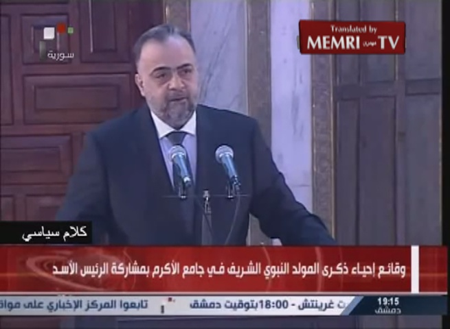 Syrian Minister of Religious Endowment Slams Saudis: Their Mother Is America and Terrorism Their Offspring