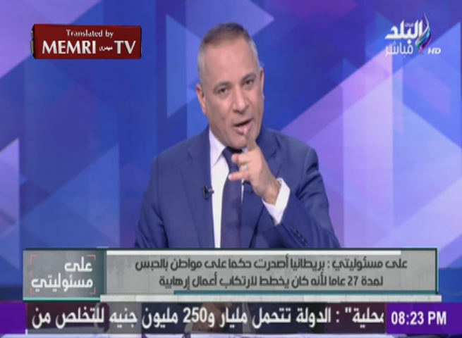 Egyptian TV Host Ecstatic over Execution of Saudi Shiite Cleric Al-Nimr: Bravo! We Want Muslim Brotherhood Leaders Executed Too