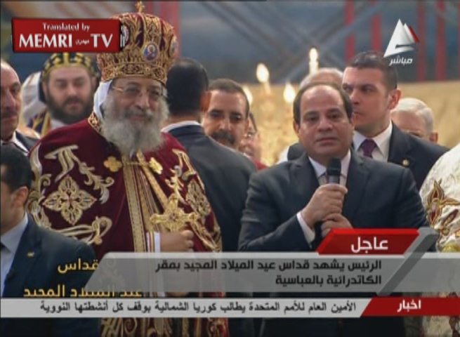 Al-Sisi in Christmas Mass Apologizes for Not Rebuilding Churches Burned Down by Extremists