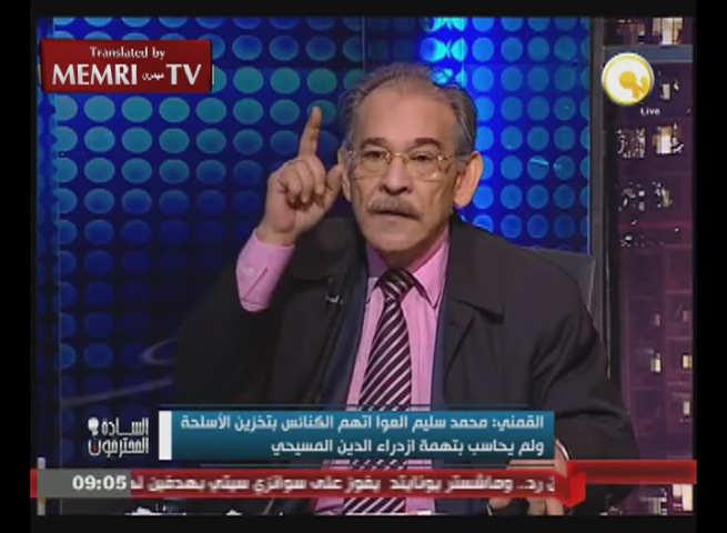 Egyptian Author Sayyid Al-Qemany: Al-Azhar Is a Terrorist Institution