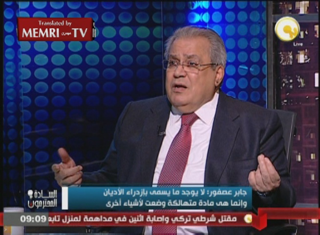 "Former Egyptian Minister of Culture Gaber Asfour Supports Imprisoned Reformist Intellectual Islam Behery: This Is the ""Beginning of the End"" for Al-Azhar"