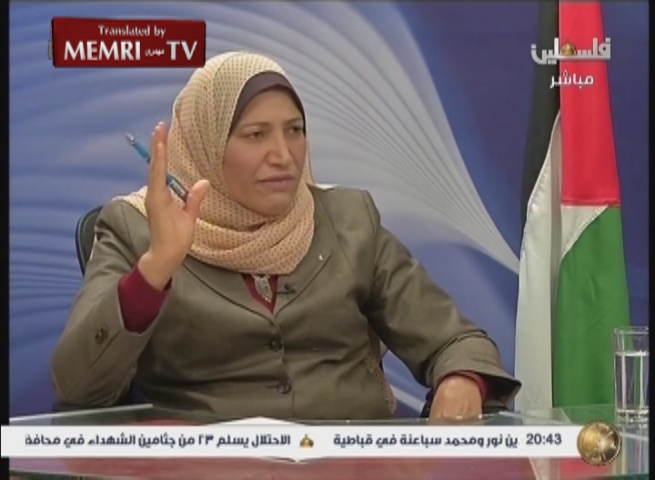 Fatah Central Committee Member Amal Hamad Extols Female Fatah Terrorists, Suicide Bombers