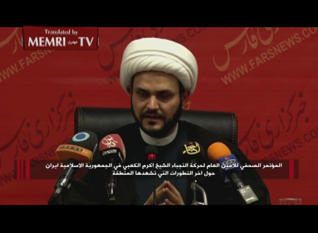 Sheikh Akram Kaabi, Leader of Iraqi Hizbullah, in Tehran: We Will Retaliate Militarily for Al-Nimr Execution on Saudi Soil