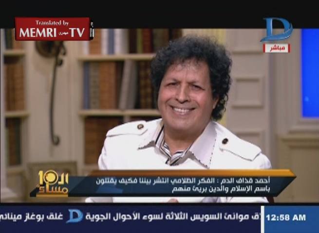 Former Libyan Intelligence Official Ahmad Qadhaf Al-Dam: Deal with West Was a Maneuver to Lift Sanctions; Terrorists Obtained WMD Left in Libya