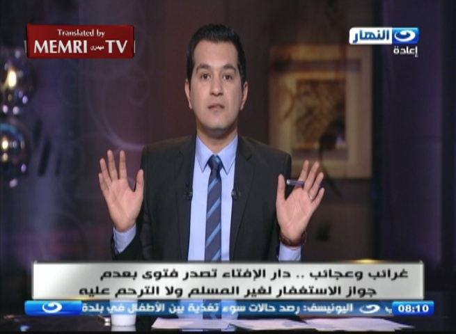 Egyptian TV Host Muhammad Al-Dasuqi Rushdi: Our Religious Institutions Must Be Purified of ISIS and Muslim Brotherhood Cells