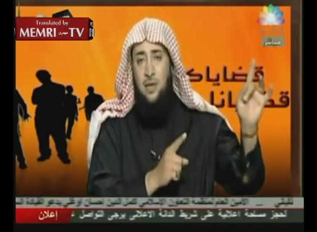 Saudi Cleric Ali Al-Malki: West Tampers with Burgers, Whiskey to Induce Birth of Girls among Muslims (Archival)
