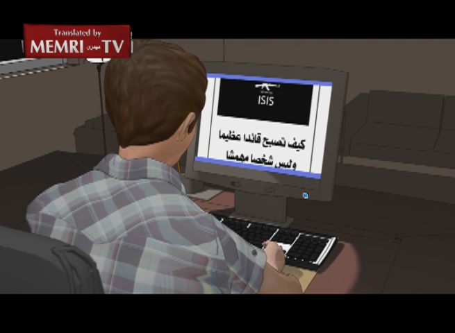 Jordanian Animation Films Seek to Deter Young People from Joining Terrorist Organizations