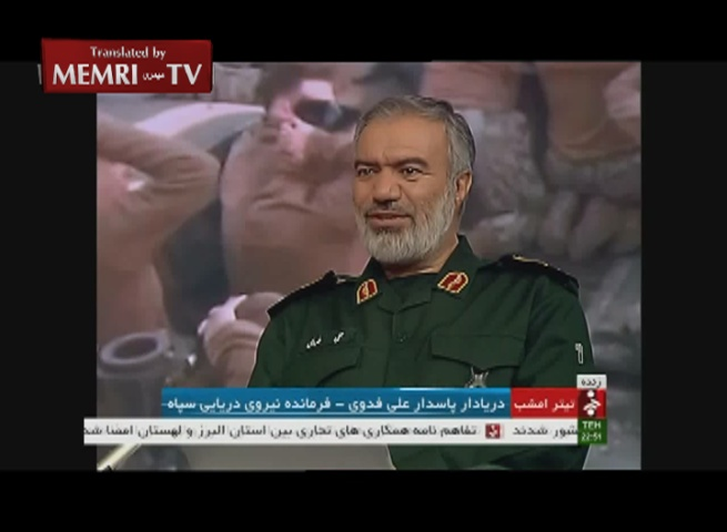 IRGC Navy Commander Ali Fadavi: We Have Naval Vessels, Missiles in Underground Cities along the Persian Gulf Coastline