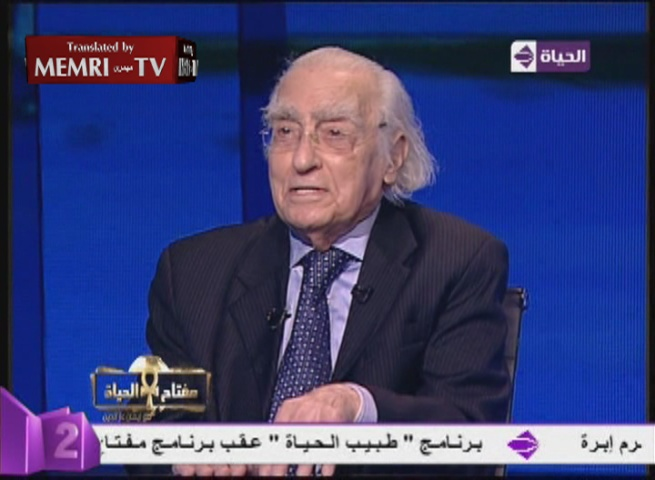 "Egyptian Philosopher Mourad Wahba: We Suffer from a ""Backwardness Virus""; No Democracy without Secularism"