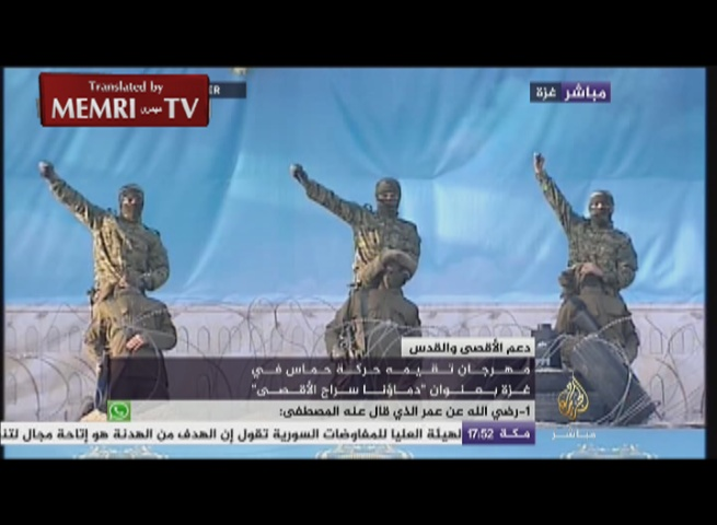Hamas Showcases Terrorist Skills in a Rafah Rally