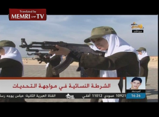 "Policewomen Training in Gaza Gain Sniper Skills, Perform Duties ""in the Spirit of Jihad"""