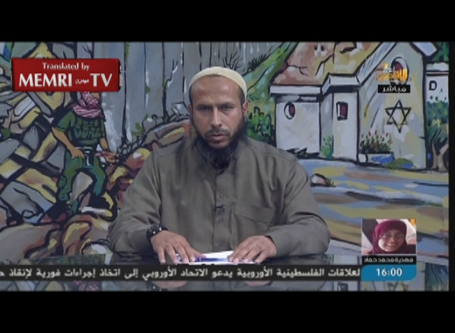 Hamas TV Host Abu Jleidan Encourages Suicide Bombings: Our Enemies Have Nuclear Bombs, But We Have the Invincible Human Bomb